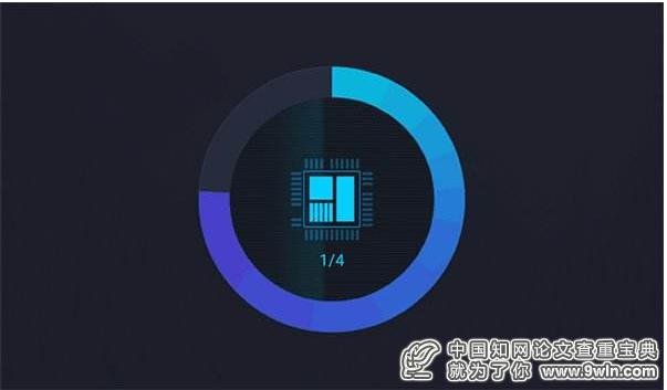 中国知网论文检测重复率